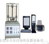 珠江导热系数测试仪平板热流计法