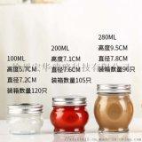 罐頭瓶500ml玻璃罐頭瓶廠家