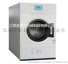 工业烘干机设备床单被套 商用烘干机宾馆酒店用