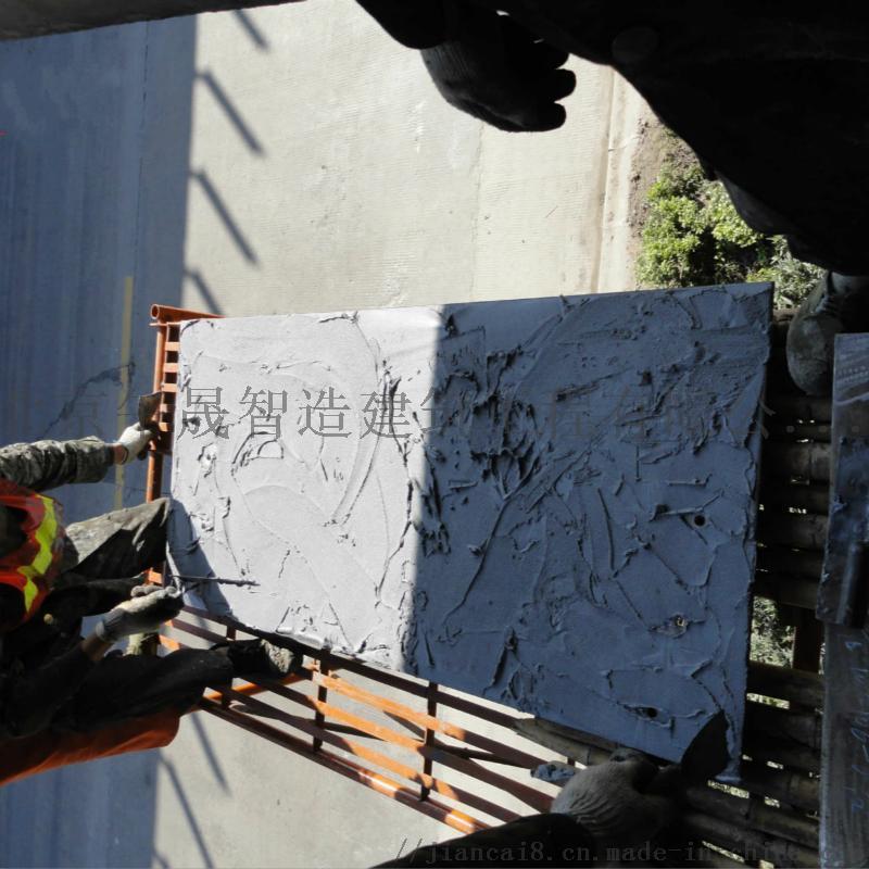 常温固化钢板胶午晟智造建筑物抗震加固粘钢胶粘剂