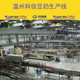 豆奶饮料整套生产加工设备豆奶饮料设备厂家