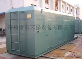 污水处理设备,全自动污水处理设备