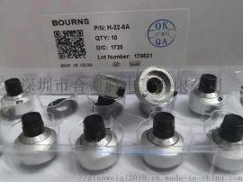 H-22-6A电位器旋钮