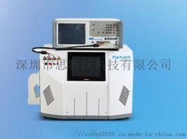 高低温介电测量系统 介电常数损耗测量仪