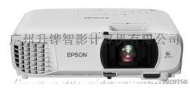 爱普生CH-TW650投影仪