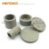 恒歌精密生产耐高温防尘不锈钢粉末烧结过滤片滤芯