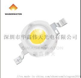 1W 大功率灯珠(普瑞双芯170-190lm/w)