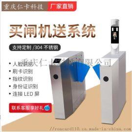 桂林建築工地門禁閘機人臉識別考勤機門禁