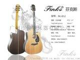 芬克斯FK-812高端面单原声民谣吉他41寸