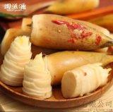 網紅手撥黃金筍開袋即食新鮮酸辣竹筍
