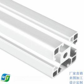 成都铝型材ATM防护罩 铝合金登高梯源头加工厂家