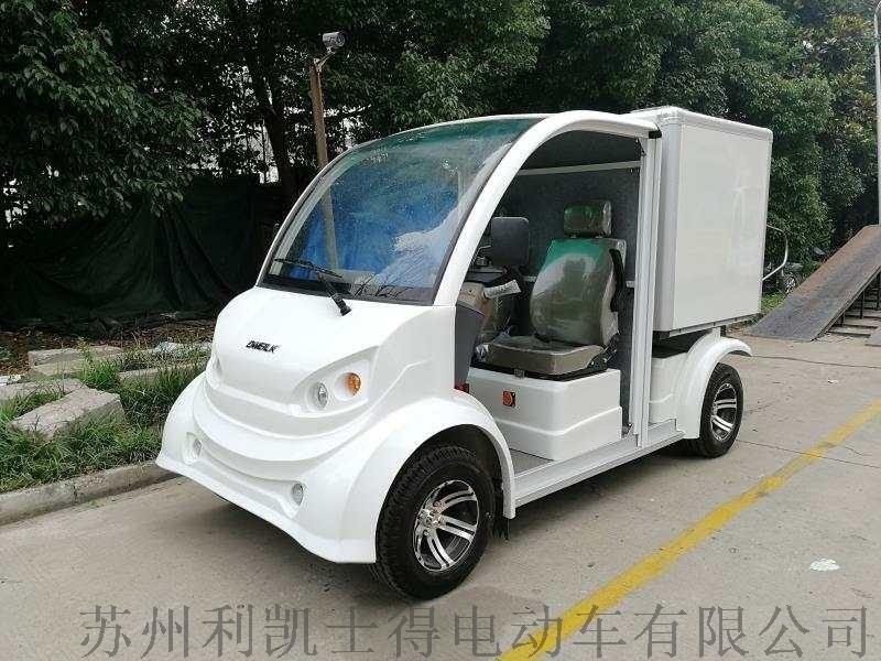 利凱南昌12座敞開式電動高壓清洗車