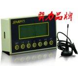 S-093C智慧照明控制器