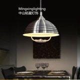現代簡約棋牌室麻將鋁材餐吊燈 伸縮麻將吊燈