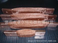 国标铜编织线软连接