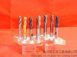 厂家优质供应硬质合金涂层铣刀,数控铣刀,CN......