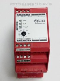 安全模块 CS FS-54V120 pizzato 安全继电器
