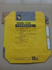 安徽纸塑复合袋生产厂家