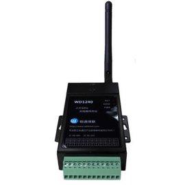 工業無線485,2.4G短距離傳輸