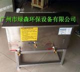广州绿森厨房无动力油水分离器
