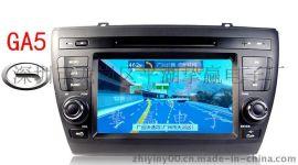 广汽传祺GA3/GA5/GA6/GS4/GS5专用DVD安卓系统车载GPS导航仪 厂家直销