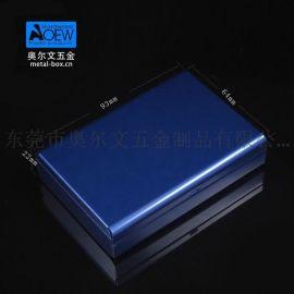**便携性方形黑枸杞铝制包装盒厂家定制