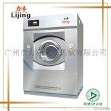70KG全钢立式洗衣机 洗衣房设备 洗涤设备 水洗机 洗衣设备 力净