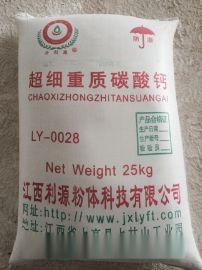 供应上海碳酸钙 硅灰石粉 透明粉 滑石粉 白云石粉