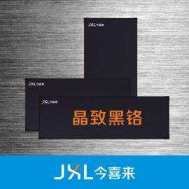 黑铬平板集热器 彩涂整壳 激光焊接 呼吸孔 包角 内丝 OEM 阳台