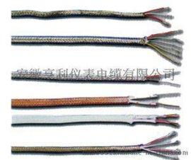 (思域科技)阻燃电缆(亨仪)ZR-KCFVP补偿导线