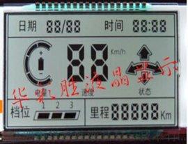 华彩胜HCS0013电动车仪表LCD液晶显示屏