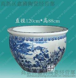 手工陶瓷大缸 景德镇陶瓷大缸 厂家定做价格
