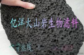 四川园林景观用火山岩 5-8mm火山岩
