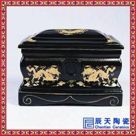 订做青花瓷骨灰盒,青花手绘陶瓷骨灰盒