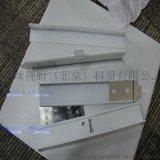 阿姆斯壯潔淨室龍骨SP5038AC
