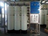无锡1T/H工业纯水设备,工业纯水系统,工业反渗透设备,工业纯水处理设备