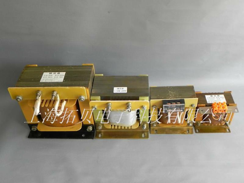 UV镇流器、UV电抗器、UV专用镇流器