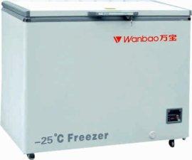 万宝牌医用超低温冰箱