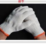 A010 900克劳保手套批发尼龙手套加厚耐磨棉纱手套线手套工作手套批发