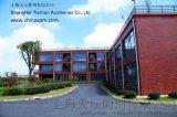上海天坛助剂有限公司 前处理剂精炼剂SK使用参考