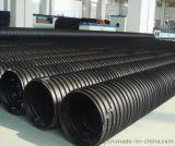 常德hdpe钢塑缠绕排水管|常德HDPE钢带增强排水管
