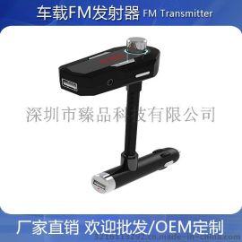 私模热销车载发射器FM发射器发射器蓝牙免提车载蓝牙发射器现货