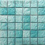 陶瓷馬賽克泳池馬賽克