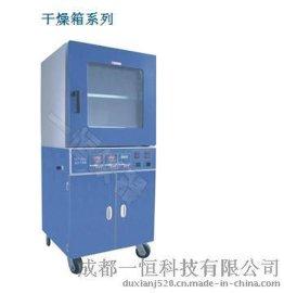 供应飞越厂家直销真空干燥箱DZF-6090