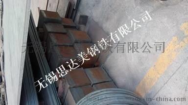 【宝钢】钢板切割加工,钢板零割下料-来自中国制造网
