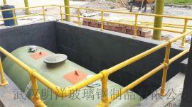 专业生产武汉玻璃钢栏杆制作