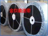 河北輸送帶專業硫化接頭1200寬EP聚酯輸送帶