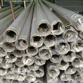 北京304不锈钢工业管 ASTM304达标不锈钢管 流体输送用管价格