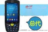 河南鄭州Seuic東大AUTOID A9安卓系統一維二維條碼掃描器手持終端