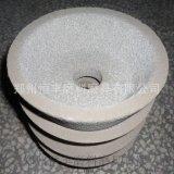 单晶刚玉碗形砂轮150*50*32